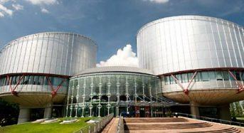 Tájékoztató az Emberi Jogok Európai Bíróságával kapcsolatban (nyugdíj)