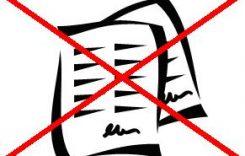Vezénylési parancs hatálytalanítva – K.E.M.